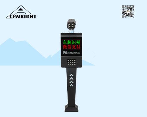 车牌识别一体机(C7二行屏)