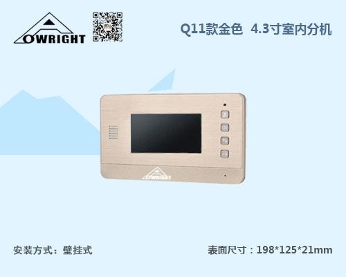 Q11金色 4.3寸室内分机