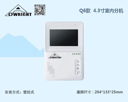 Q6款 4.3寸室内分机