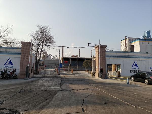 长城铝业水泥厂东门