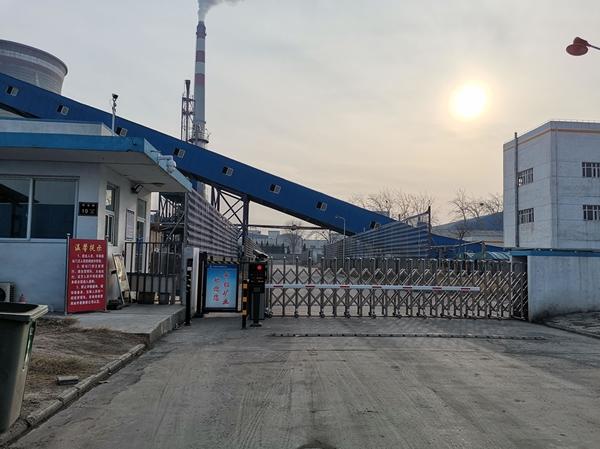 中铝矿业有限公司电厂