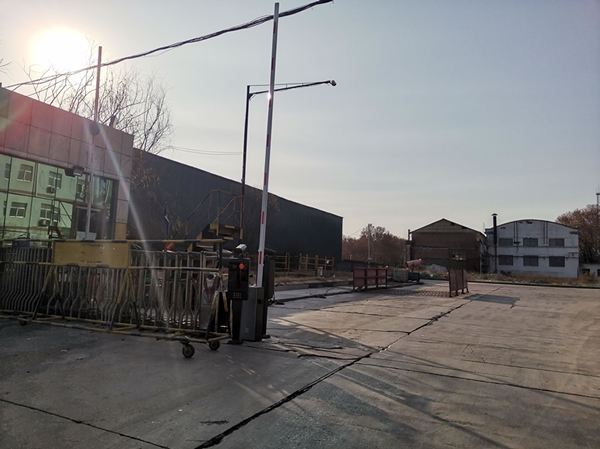 中铝矿业有限公司东北门